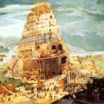 Вавилон и йога