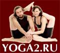 Ольга Буланова и Владимир Зайцев