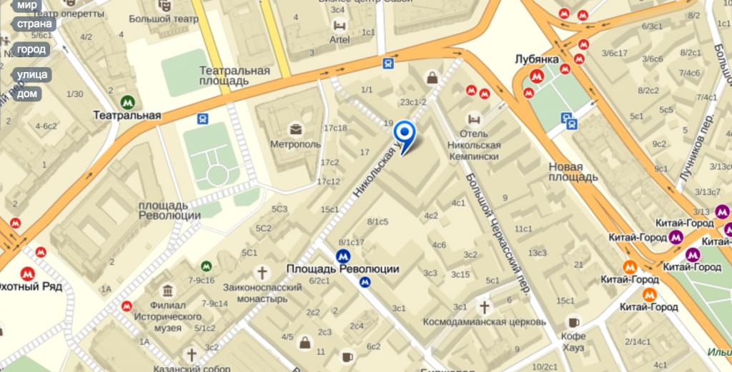 2014-12-09 22-27-03 Россия, Москва, Никольская улица, 10 — Яндекс.Карты